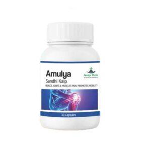 Amulya Sandhi kalp
